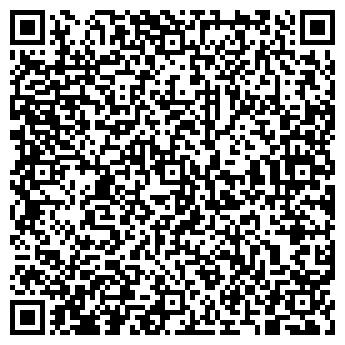 QR-код с контактной информацией организации ООО Авто справочная служба