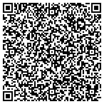 """QR-код с контактной информацией организации ООО """"Техснаб"""" Спецтехника в Краснодаре"""