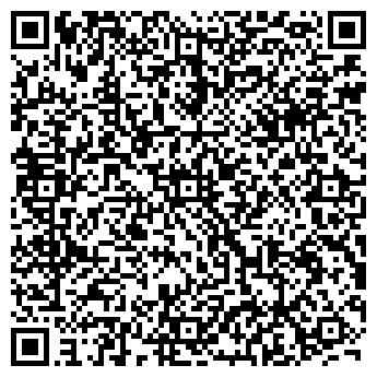 QR-код с контактной информацией организации Либерти Страхование, АО