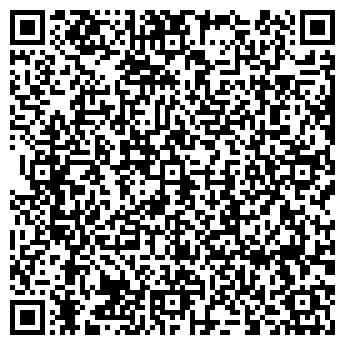 QR-код с контактной информацией организации АЛЬБЕРТО