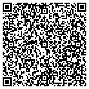 QR-код с контактной информацией организации БЮСТЬЕ