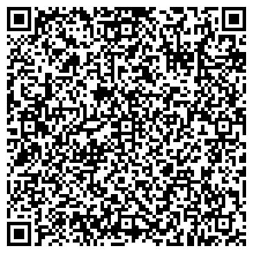 QR-код с контактной информацией организации Новая студия