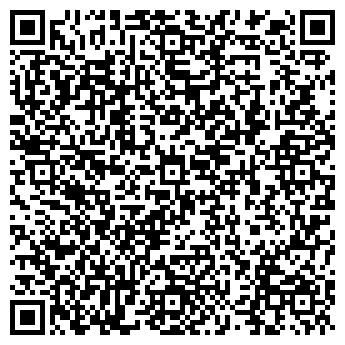 QR-код с контактной информацией организации Х.О.