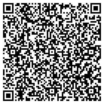 QR-код с контактной информацией организации COMPANYS