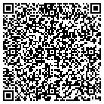 QR-код с контактной информацией организации Рождественка