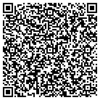 QR-код с контактной информацией организации Поликультурный центр