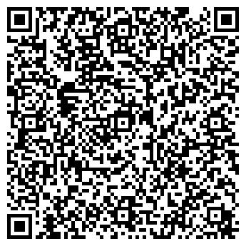 QR-код с контактной информацией организации РАЙСКИЙ УГОЛОК