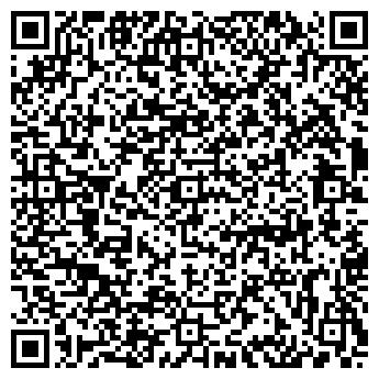 QR-код с контактной информацией организации МОРЕ СУШИ