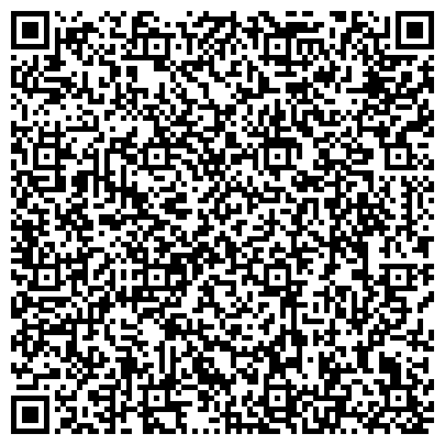 QR-код с контактной информацией организации Дом Волшебников, филиал  Бабушкинский