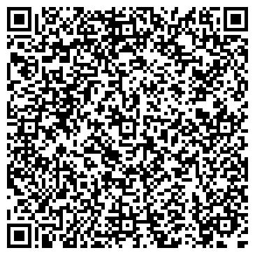 """QR-код с контактной информацией организации НОЧУ ДО """"Крылатское"""""""