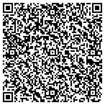 QR-код с контактной информацией организации ГБУК г. Москвы «Галактика»