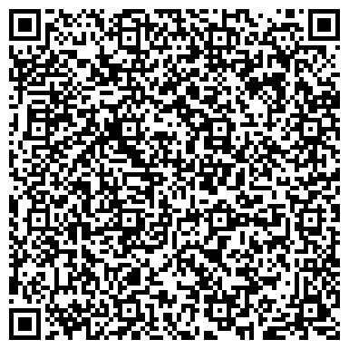 """QR-код с контактной информацией организации Студия """"Летал и Шагал"""""""