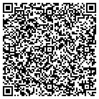 QR-код с контактной информацией организации Современник