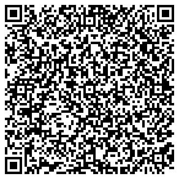 QR-код с контактной информацией организации Талантино