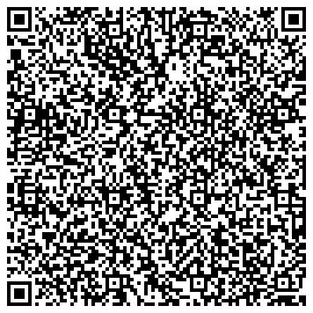 QR-код с контактной информацией организации ГОРОДСКАЯ ПОЛИКЛИНИКА № 24