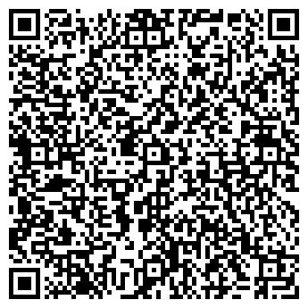 QR-код с контактной информацией организации ЗАУБЕР