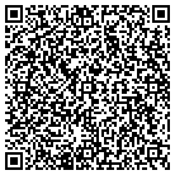 QR-код с контактной информацией организации КЕМИНС