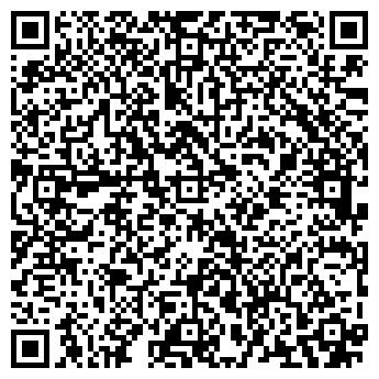 QR-код с контактной информацией организации ХОЛОДНЫЙ ФРОНТ