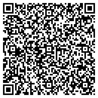 QR-код с контактной информацией организации ООО ФЛИН