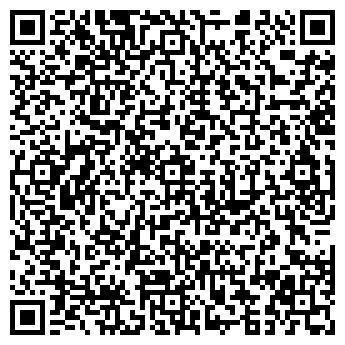 QR-код с контактной информацией организации АРС-ТРЕЙДИНГ