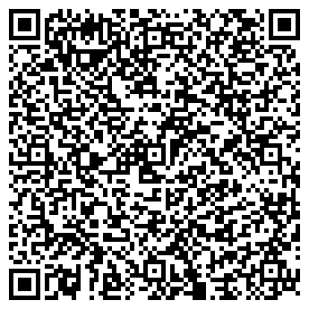QR-код с контактной информацией организации КЛИНИНГ СИТИ