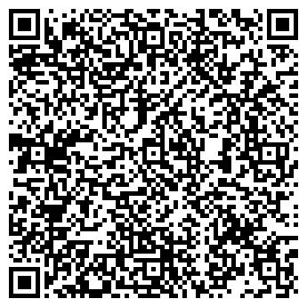 QR-код с контактной информацией организации ЛЁЗЕРРУС