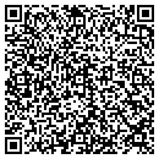 QR-код с контактной информацией организации ЛИГА ТЕК