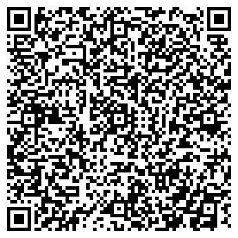 QR-код с контактной информацией организации МЕГАСТРОЙ-1