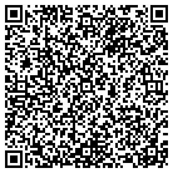 QR-код с контактной информацией организации МОНТЭК-М