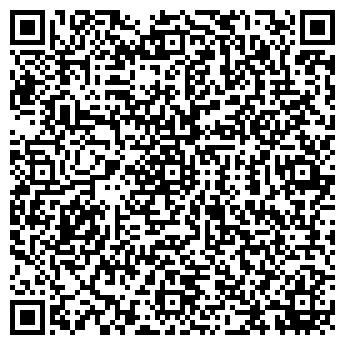 QR-код с контактной информацией организации РЕФМОНТАЖ