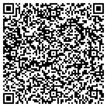 QR-код с контактной информацией организации СЕРВИСБАР