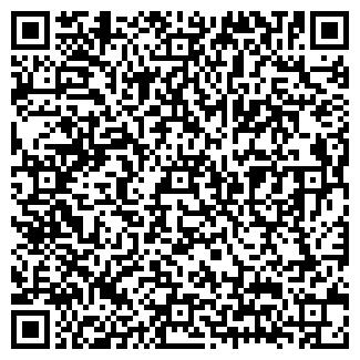 QR-код с контактной информацией организации СТЕКМАК
