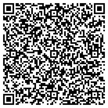 QR-код с контактной информацией организации ТД МХМ