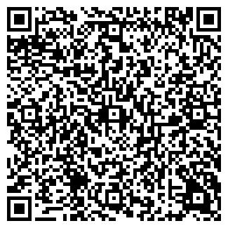 QR-код с контактной информацией организации ТЕНА ТЦ