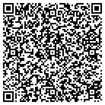 QR-код с контактной информацией организации ТЕПЛОСТАЛЬ