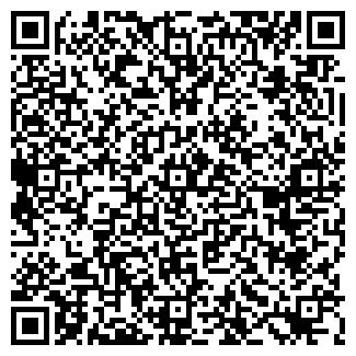 QR-код с контактной информацией организации ПРОДЕТИ