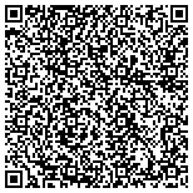 QR-код с контактной информацией организации СТУДИЯ АЛЕКСАНДРА ТОДЧУКА