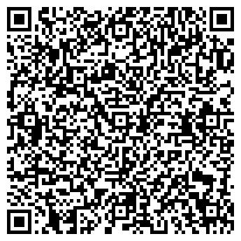 QR-код с контактной информацией организации ЭТРЭКО