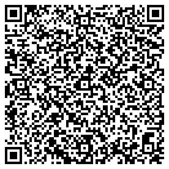QR-код с контактной информацией организации АЗС Прайс, №2