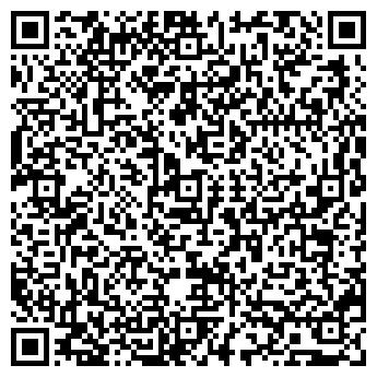 QR-код с контактной информацией организации ДЕНТ-СТУДИЯ