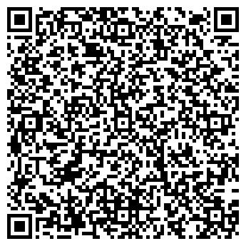 QR-код с контактной информацией организации НЕКСИКОМ