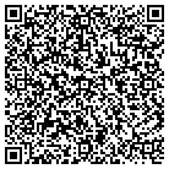 """QR-код с контактной информацией организации ОАО """"Дальхимпром"""""""