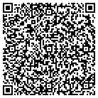 QR-код с контактной информацией организации АВЕСТО ЦЕНТР
