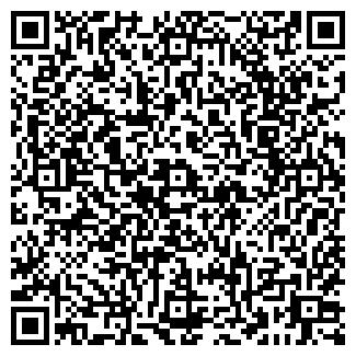 QR-код с контактной информацией организации АЛТЕК