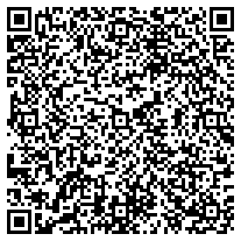 QR-код с контактной информацией организации А-СЕРВИС