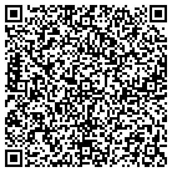 QR-код с контактной информацией организации КЛУБ-СЕРВИС