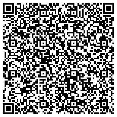 QR-код с контактной информацией организации Союз писателей России, Белгородское региональное отделение