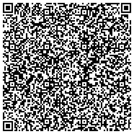 QR-код с контактной информацией организации Белгородская региональная организация профсоюза работников государственных учреждений и общественного обслуживания РФ, общественная организация