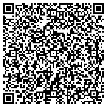 QR-код с контактной информацией организации Югрател, ООО Нэт Бай Нэт Холдинг