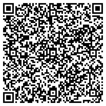 QR-код с контактной информацией организации А.С.Е.-КОЛОР